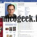 Cambiare il nome utente su Facebook - AmicoGeek.it